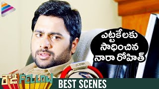 Nara Rohit Investigates Paruchuri Venkateswara Rao Missing Case | Rowdy Fellow Movie Scenes
