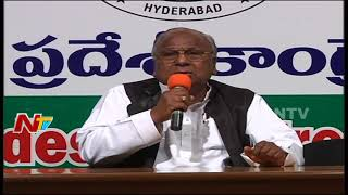 T Congress Leader V. Hanumantha Rao Press Meet | Hanumantha Rao Comments On YS Jagan | NTV
