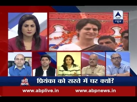 BIG DEBATE: Why Priyanka Gandhi has been allotted house at cheap rate?