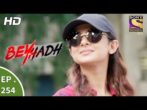 Beyhadh - बेहद - Ep 254 - 2nd October, 2017 thumbnail