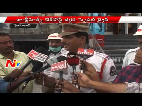 Police Special Drives Over Chain Snatchers At Jubilee Hills Check Post | Hyderabad