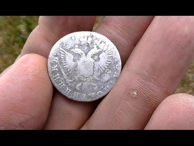 Поиски золота перед грозой! 21 - vidoemo - emotional video u.