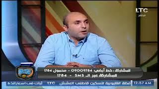 الغندور والجمهور | لقاء ساخن مع هاني العتال ومداخلة نارية لأحمد سليمان 14-11-2017