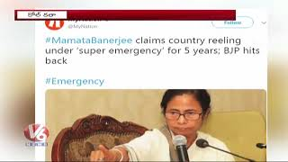 Super Emergency For Last 5 Years | Mamata Banerjee Attack On PM Modi