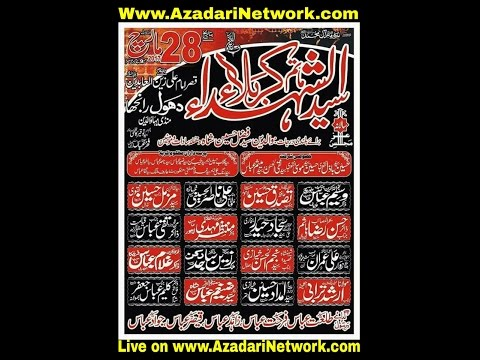 Live Majalis 28 March From Dhool Ranjha