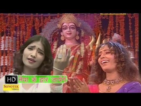 Hindi Mata Songs -  Chunariya Chadhayenge | Maa De Do Darshan...