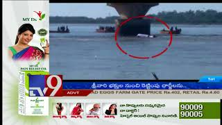 Boat capsize in Gujarat, 4 missing