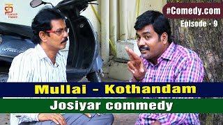 Mullai Kothandam Comedy Series | Episode 9 | Josiyar Comedy | #ComedyDotCom | Thamizh Padam