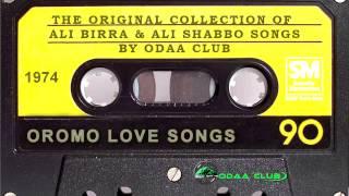 "Ali Birra & Ali Shabbo - Collections of Guitar songs /""በጊታር ብቻ የተቀናበረ ዘፈን ስብስበ""/ (Oromiffa)"