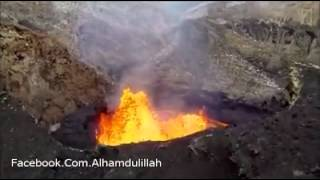 Protect us from the Fire of Jahannam