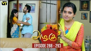 Azhagu - Tamil Serial | அழகு | Back to Back Episode 288 - 293 | Sun TV Serials | Revathy