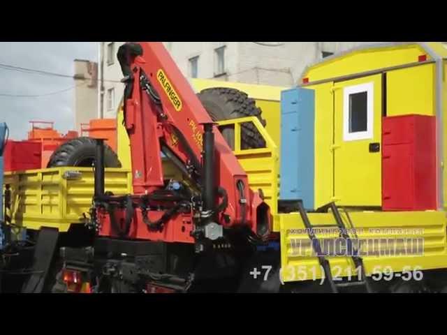 Автомастерская передвижная Камаз-43118, с КМУ Palfinger PK10000, производство ООО Уралспецмаш