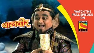 Baal Veer - बाल वीर - Episode 10 - 21st September, 2018