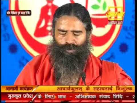 Yoga Therapy and Meditation Camp by Yoga Guru Baba Ramdev , Bengaluru Date 20-03-2016