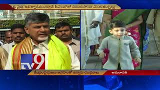 CM Chandrababu along with family visits Tirumala