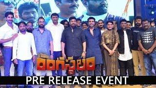 Rangasthalam Pre Release Event  |Ram Charan , Sukumar, Chiranjeevi , Samantha, Pooja Hegde
