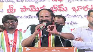 Leaders Joins Congress In The Presence Of Uttam Kumar Reddy | Chevella