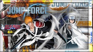NEW CONFIRMED CHARACTERS Ichigo Aizen  Rukia Will