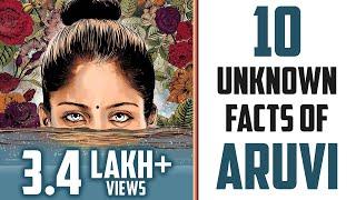 அருவி படத்தில் நடிக்க வேண்டிய கதாநாயகி யார்?|10 Amazing facts of Aruvi |Aditi Balan | Kichdy