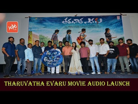 Tharuvatha Evaru Movie Audio Launch | Manoj | Priyanka | Tollywood Movies 2018 | YOYO TV Channel
