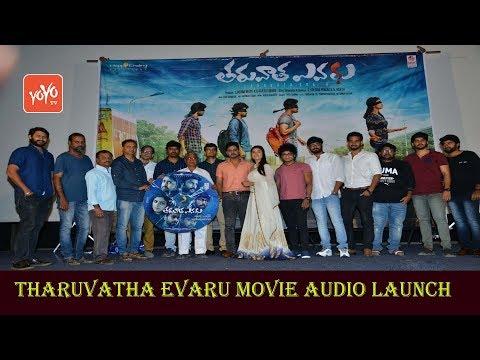 Tharuvatha Evaru Movie Audio Launch | Manoj | Priyanka | Tollywood Movies 2018 | YOYO TV Channel