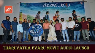 Tharuvatha Evaru Movie Audio Launch | Manoj | Priyanka | Tollywood Movies 2018