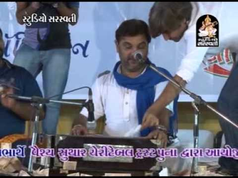 Kirtidan Gadhvi Pune Live 1 4 | Gujarati Latest Live Dayaro 2014 | Kirtidan Gadhvi Bhajan video