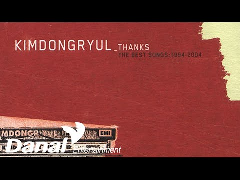 김동률(Kim Dong Ryul) Best Album「Thanks(감사)」-