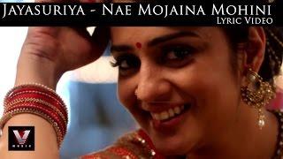 Jayasurya Movie Review and Ratings