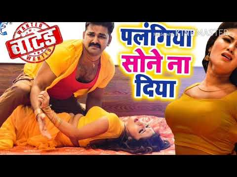 Palangiya sone na diya (wanted) full mp3 your blogger Suraj technical distinct with abhi