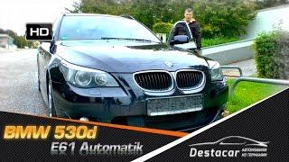 Осмотр BMW 530D E61 Touring