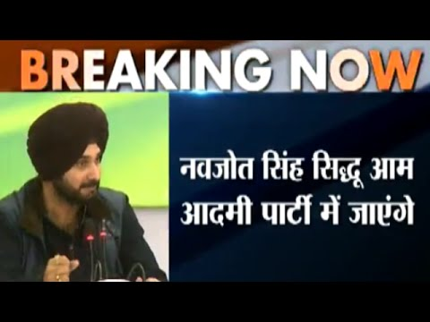 Navjot Singh Sidhu Resigns from Rajya Sabha, Likely to Join AAP | Punjab Elections