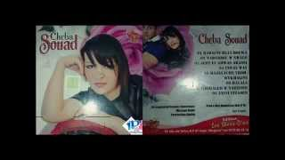 Cheba Souad - Ha La La    (edition Star D