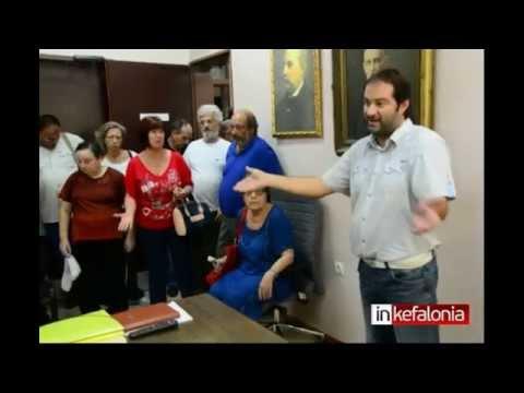 Inkefalonia.gr: Παράσταση διαμαρτυρίας στο Νοσοκομείο Αργοστολίου (2)