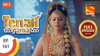 Tenali Rama - Ep 161 - Full Episode - 16th February, 2018