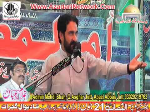 Zakir Jamsh Abbas Joiya 21 june 2018 shahdiwal Gujrat