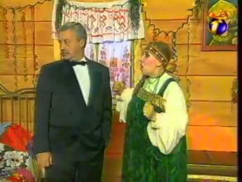Деревня дураков   Волшебная палочка ОРТ