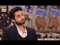 Bilal Abbas's first drama on ARY Digital Rasam e duniya
