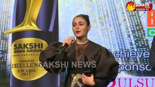 Sakshi Excellence Awards 2017 | Shalini Pandey Gets Most Popular Actress of The Year Award