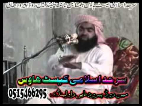 Seerat-Un-Nabi S.A.W by Maulana Sajjad-ul-Rehman (Ishaat Tauheed Wa Sunnah) part 3/4