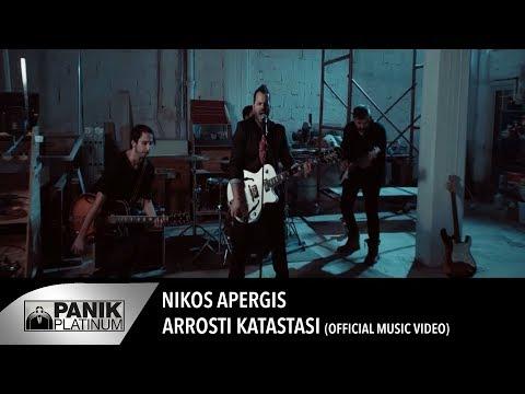 Γιάννα Τερζή - Όνειρό Μου | Eurovision 2018 Greece - Official Music Video