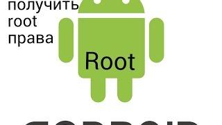 Планшет Андроид Сам Щелкает