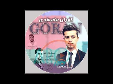 Goran mamandi ( Kulnja Re Re ) Nawandi Aro Track 6 :: xoshtren gorane kurde