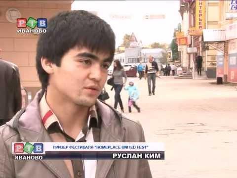 Известный роллер Руслан Ким меняет амплуа