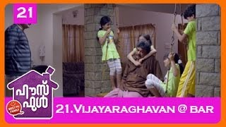 House Full - Housefull Movie Clip 21 | Vijayaragavan @ Bar