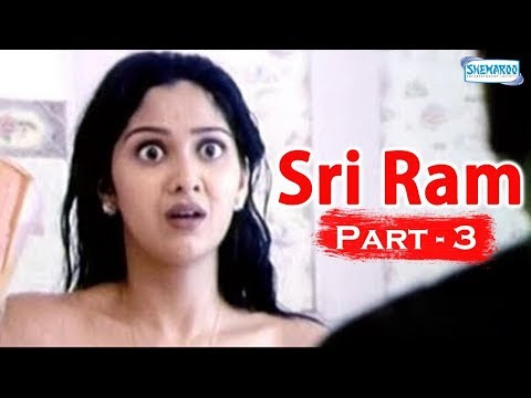 Shivraj Kumar Action Movie - Sri Ram - Part 3 of 15 - Kannada Superhit Movie