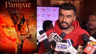 Arjun kapoor Reaction On Panipat Movie | Sanjay Dutt, Ashutosh Gowariker
