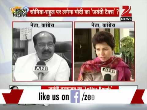 Details of Jayanthi Natarajan's 'letter bomb' against Rahul Gandhi