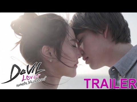 [Trailer] Devil lover (เผลอใจ...ให้นายปีศาจ)