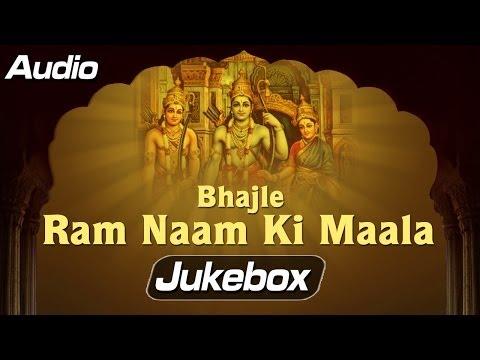 Ram Bhajan - Ram Navmi Song Compilation